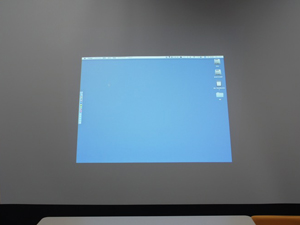 画面の大きさを表すインチについて